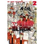 工作細胞BLACK (02)