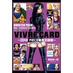 VIVRE CARD~ONE PIECE航海王圖鑑~Ⅰ 8