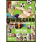 VIVRE CARD~ONE PIECE航海王圖鑑~II