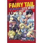 FAIRY TAIL魔導少年 CITY HERO 3