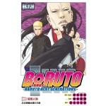 火影新世代BORUTO-NARUTO NEXT GENERATIONS-10