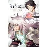Fate/Grand Order 真實之旅 (04)