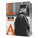 LA流浪記(全新版):蔡康永的夢想之道,讓我們都更靠近自己的夢想!
