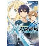 Sword Art Online刀劍神域 Project Alicization (01)