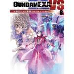 GUNDAM EXA VS (06)