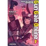 Sword Art Online刀劍神域外傳 Gun Gale Online (7) ―4th特攻強襲(上)―