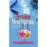 TERLANJUR MENCINTAIMU - KS