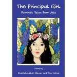 PRINCIPAL GIRL: FEMINIST TALES FROM ASIA