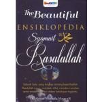 ENSIKLOPEDIA SYAMAIL RASULLAH