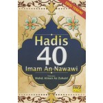 HADIS 40-IMAM AN-NAWAWI