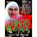 ZAINAB AL-GHAZALI:SRIKANDI ISLAM DIMESIR