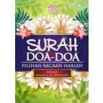 SURAH & DOA-DOA PILIHAN BACAAN HARIAN