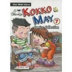 GE MEI LIA-KOKKO & MAY 7 (COMIC COLLECT