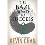 BAZI ROAD TO SUCCESS