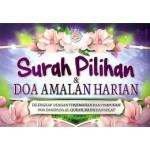 SURAH PILIHAN & DOA AMALAN HARIAN