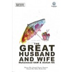 THE GREAT HUSBAND AND WIFE