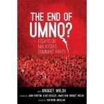 THE END OF UMNO?
