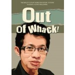 Out of Whack!: The Reality Is That Some Education Systems Deserve A Good Walloping
