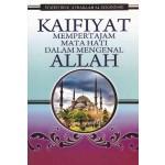 KHAIFIAT MEMPERTAJAMKAN MATA HATI