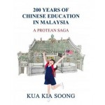 200 YEARS OF CHINESE EDUCATION IN MALAYS