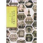 專吃華人的鱷魚:老太平的民間故事