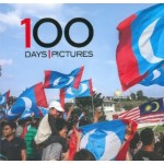 100 DAYS PICTURES