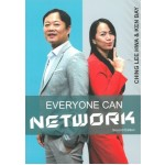 EVERYONE CAN NETWORK