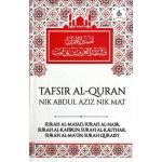 SURAH AL-MASAD, AL-NASR, AL-KAFIRUN, AL-KAUTHAR, AL'MA'UN, SURAH QURAISY: TAFSIR AL-QURAN NIK ABDUL AZIZ NIK MAT