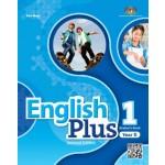 TAHUN 5 BUKU TEKS ENG PLUS 1 STUDENT'S BOOK SK&SJK