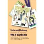 SELAMAT DATANG KE WAD TARBIAH