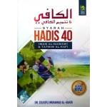AL-KAFI & TATMIM KAFI : SYARAH HADIS 40 (EDISI KEMASKINI)