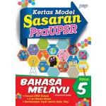 Tahun 5 Sasaran Kertas Model Pra UPSR Bahasa Melayu