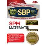 KERTAS MODEL PEPERIKSAAN SBP SPM MATEMATIK