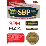 KERTAS MODEL PEPERIKSAAN SBP SPM FIZIK
