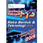 KERTAS RAMALAN PETUNJUK PT3 REKA BENTUK & TEKNOLOGI