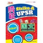 UPSR腾跃试卷国文