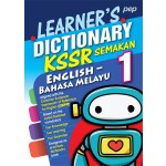 Tahun 1 Learner's Dictionary (English -Bahasa Melayu)