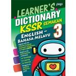 Tahun 3 Learner's Dictionary (English -Bahasa Melayu)