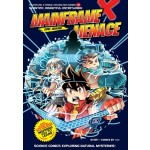 X-VENTURE XTREME XPLORATION 37: MAINFRAME MENACE