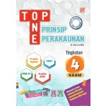 TINGKATAN 4 TOP ONE PRINSIP PERAKAUNAN