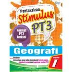 TINGKATAN 1 PENTAKSIRAN STIMULUS PT3 GEOGRAFI
