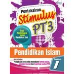 TINGKATAN 1 PENTAKSIRAN STIMULUS PT3 PENDIDIKAN ISLAM