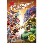 W06 X-Venture Terran Defenders: The Exigent Threat (Learn More)