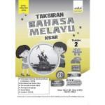Tahun 2 Taksiran Bahasa Melayu