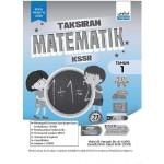 Tahun 1 Taksiran Matematik