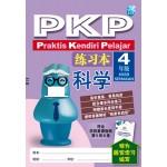 四年级PKP Praktis Kendiri Pelajar练习本科学