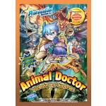 Profession Series 28: Veterinary Surgeon