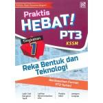 TINGKATAN 1 PRAKTIS HEBAT! PT3 REKA BENTUK & TEKNOLOGI
