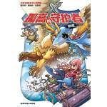 X探险特工队 寻龙历险系列 II:孤高的守护者·狮鹫