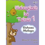 Melangkah ke Tahun 1 Bahasa Melayu